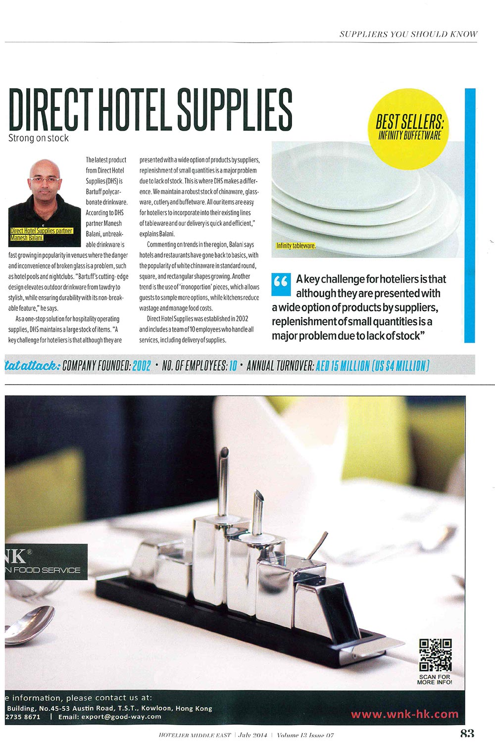 HME DHS Tableware Feature